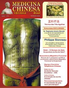 Revista Medicina Chinesa 1ª Edição