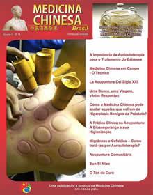 Revista Medicina Chinesa 14ª Edição