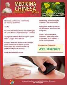 Revista Medicina Chinesa 15ª Edição