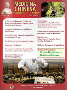 Revista Medicina Chinesa 16ª Edição