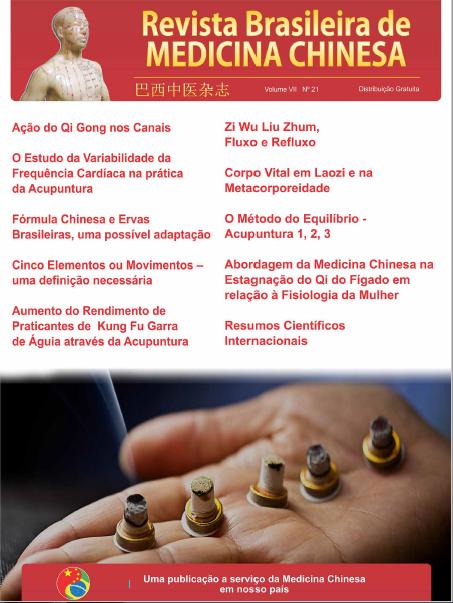 Revista Brasileira de Medicina Chinesa – 21° edição