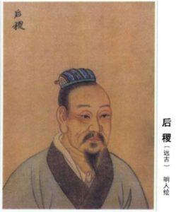 hou_ji-249x300 Curiosidades da China - Hou Ji, o Mestre Agrônomo - Homenagem ao Dia do Agrônomo