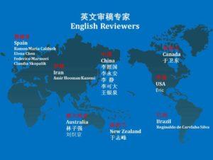 4441c28469b2cf19eb7313b00403e9b6-300x225 Nota da WFCMS sobre lançamento da versão chinês-inglês da 1ª Lei da República Popular da China na Medicina Chinesa