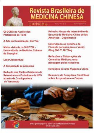 Revista Brasileira de Medicina Chinesa – 23ª Edição