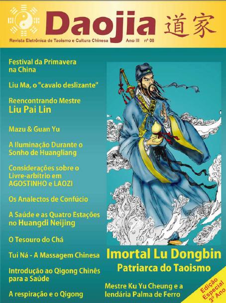 Daojia 8 – Revista Eletrônica de Taoismo e Cultura Chinesa