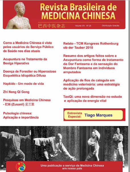 Revista Brasileira de Medicina Chinesa – 25ª Edição
