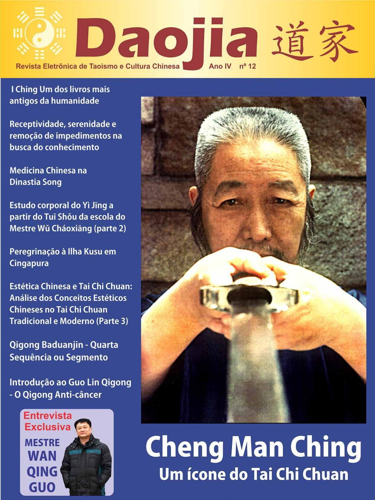 Daojia 12 – Revista Eletrônica de Taoismo e Cultura Chinesa