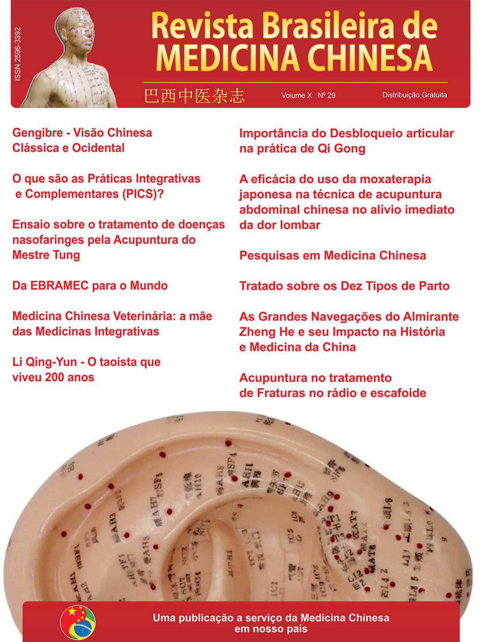 Revista Brasileira de Medicina Chinesa – 29ª Edição