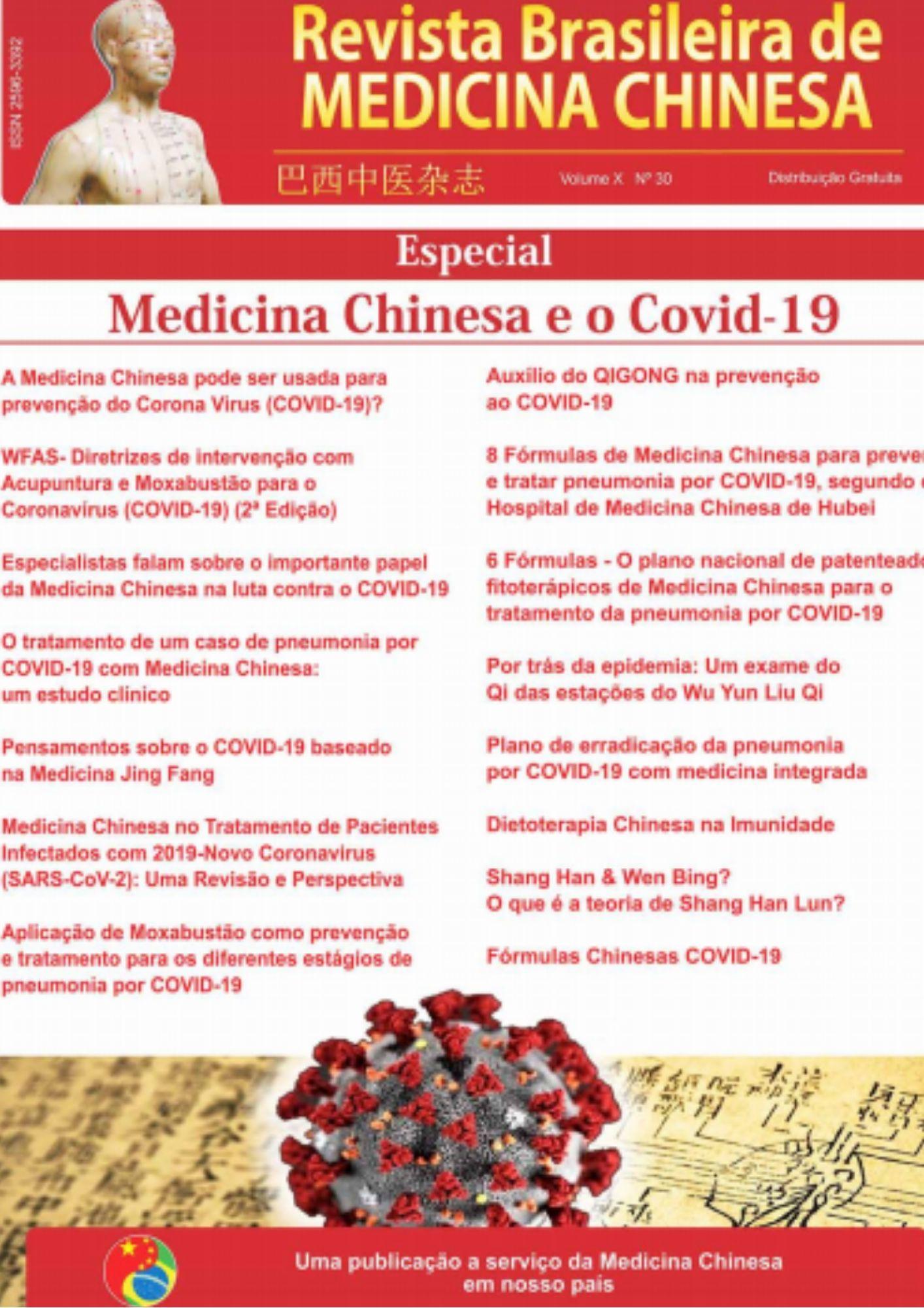 Revista Brasileira de Medicina Chinesa Especial COVID-19