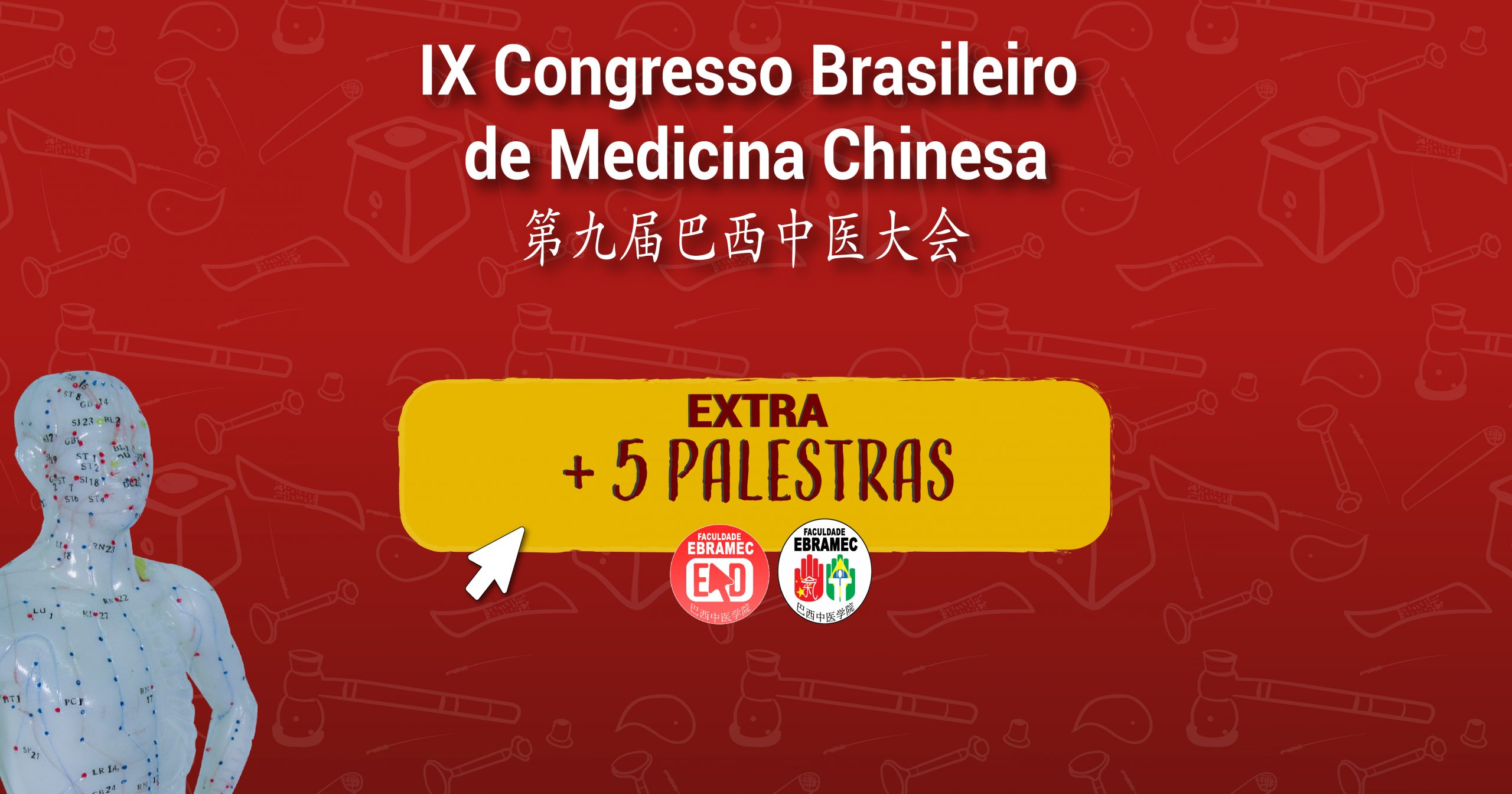 IX Congresso de Medicina Chinesa Online (PRÉ EVENTO)