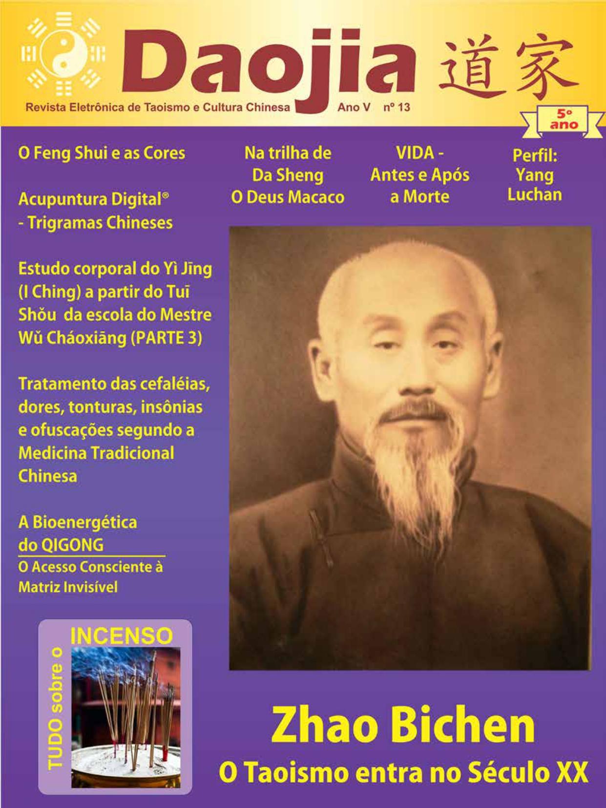 Daojia 13 – Revista Eletrônica de Taoismo e Cultura Chinesa