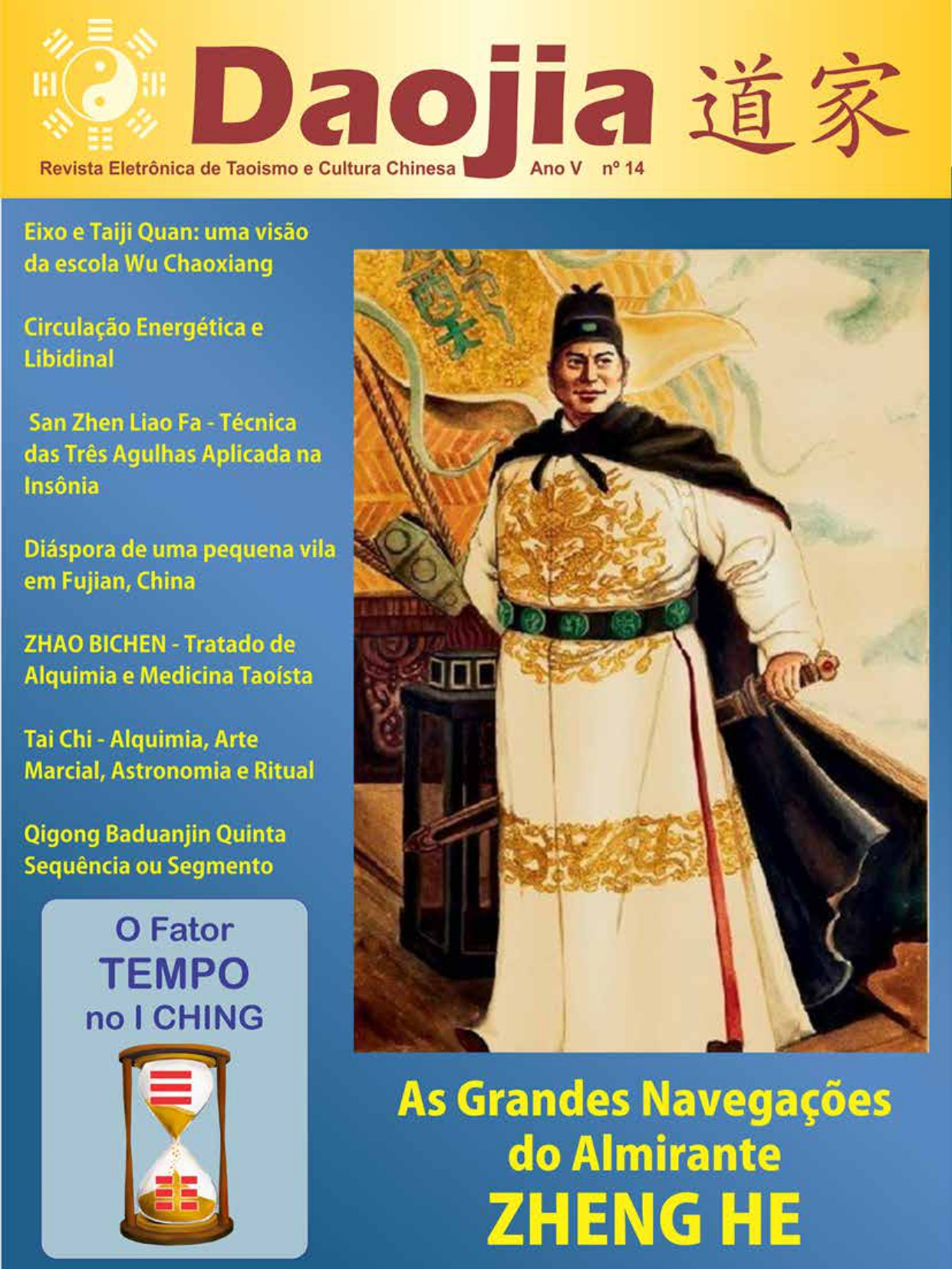 Daojia 14 – Revista Eletrônica de Taoismo e Cultura Chinesa