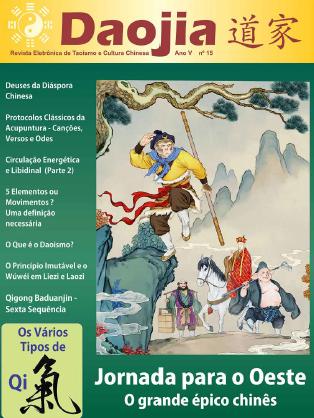 Daojia 15 – Revista Eletrônica de Taoismo e Cultura Chinesa