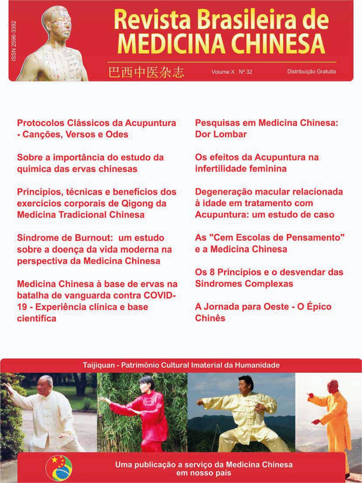 Revista Brasileira de Medicina Chinesa – 32ª Edição