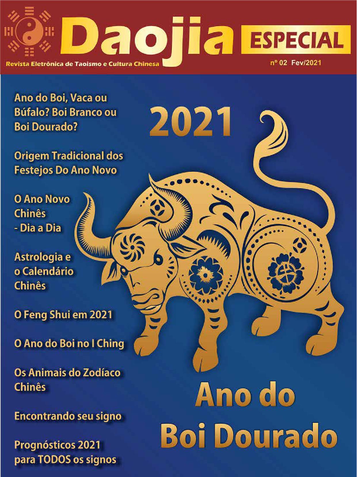 Daojia 16 – Revista Eletrônica de Taoismo e Cultura Chinesa