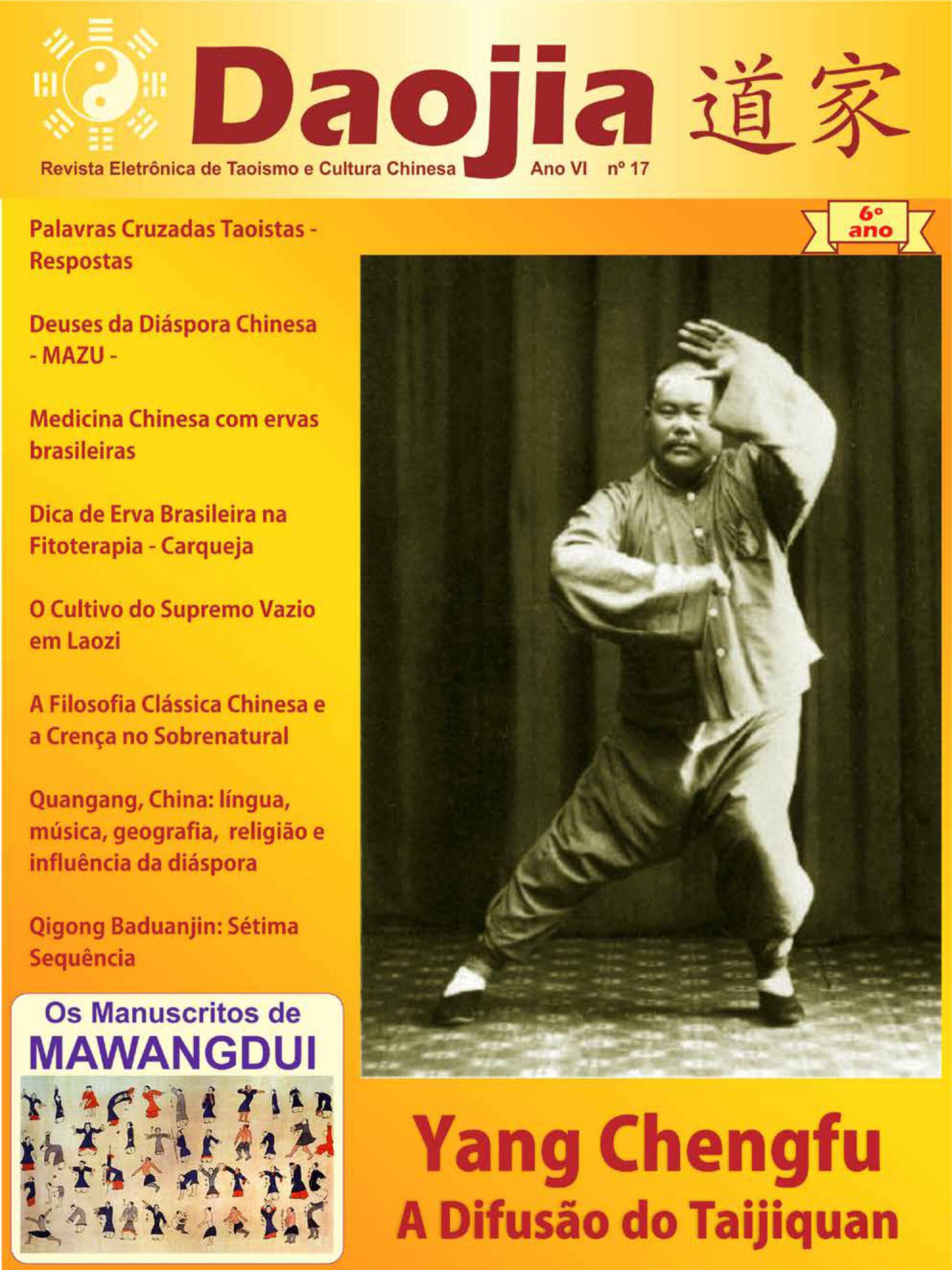 Daojia – Revista Eletrônica de Taoismo e Cultura Chinesa nº17