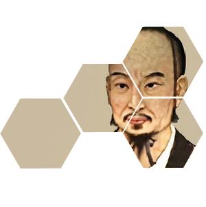 Nan Jing: Clássico das Dificuldades