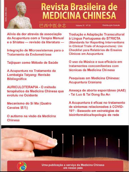Revista Brasileira de Medicina Chinesa – 33ª Edição