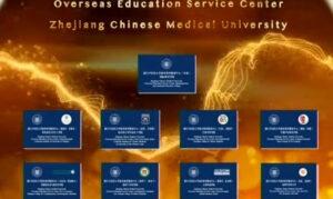 regis-300x192 Faculdade EBRAMEC: Centro Internacional de Educação da Universidade de Medicina Chinesa de Zhejiang